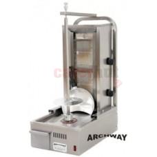 Archway Kebab Machine 2 Burner Compact 2CPT